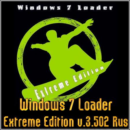 Windows 7 Ultimate Build 7600 Активатор