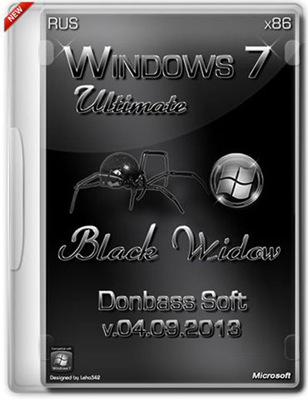 Windows 7 Ultimate SP1 x86 by Donbass Soft 4.09.13 (2013) [Ru]