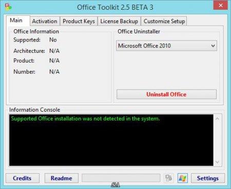 Активатор Microsoft Toolkit 2.5 Beta 3