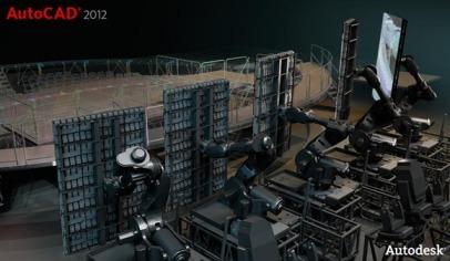 Ключ Autodesk AutoCAD 2012