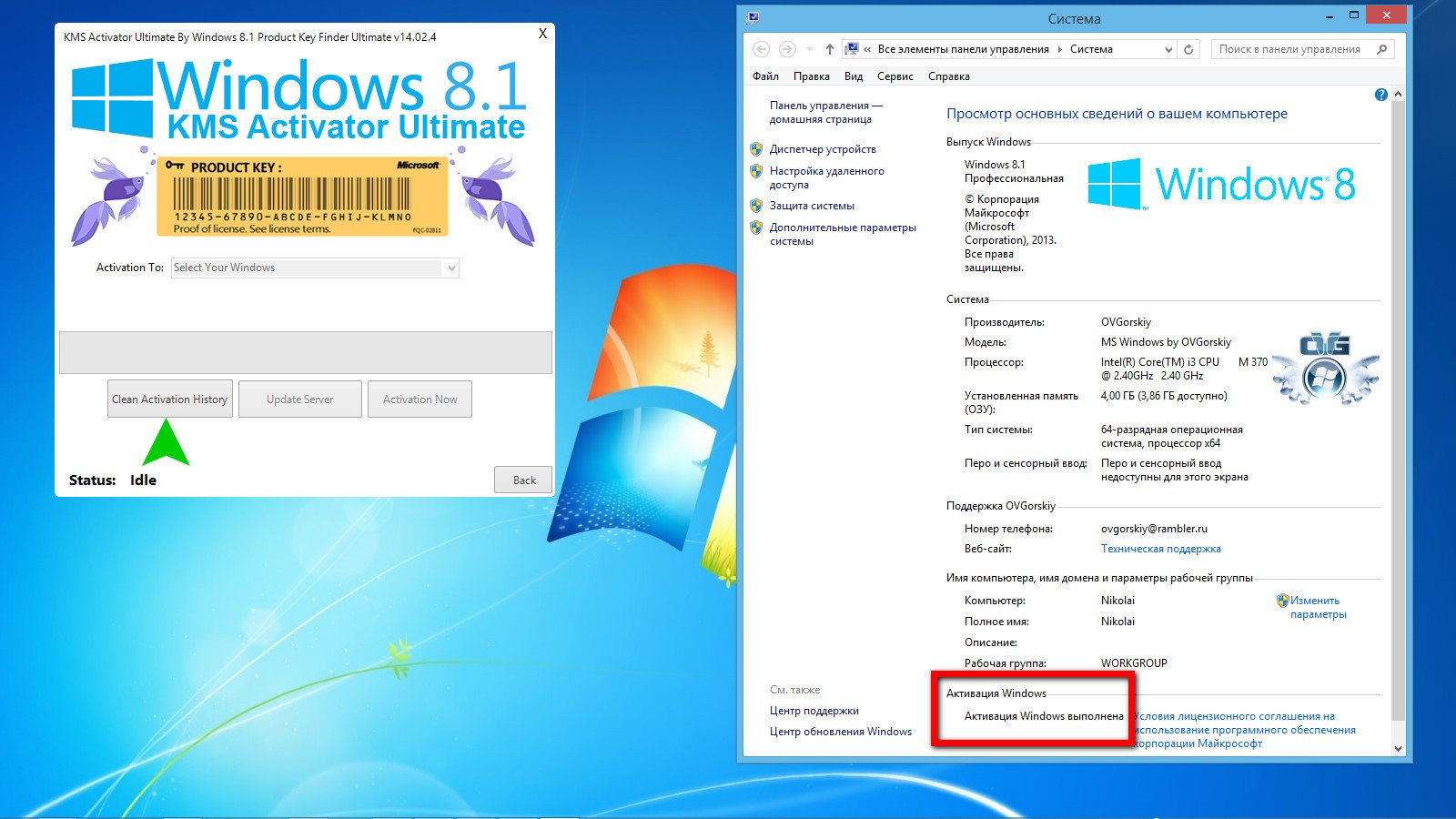 windows 7 enterprise activation (x86/x64)