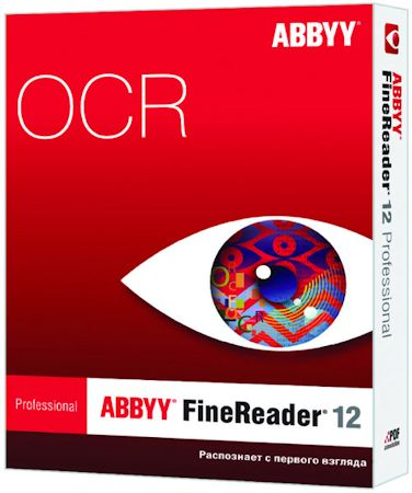 Ключ ABBYY FineReader 12