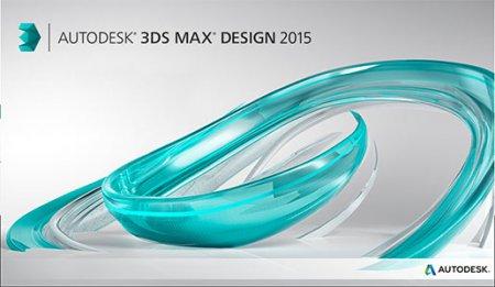 Ключ Autodesk 3ds Max Design 2015