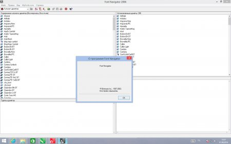 CorelDRAW Graphics Suite X7 17.1.0.572 Retail