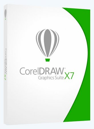 CorelDRAW Graphics Suite X7 17.1.0.572 Retail