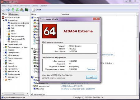 AIDA64 (Extreme Edition / Business Edition) v4.60.3100