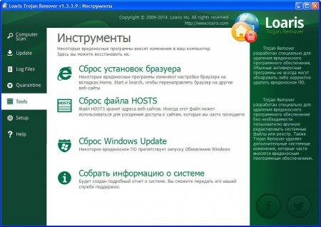 Loaris Trojan Remover 1.3.3.9