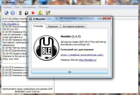 Mumble 1.2.7