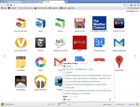 Google выпустил 37 версию Chrome и закрыл 50 уязвимостей