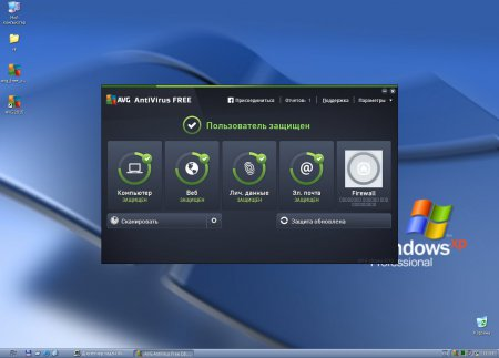 AVG Anti-Virus Free 2015.0.5315