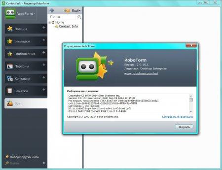 AI RoboForm Enterprise 7.9.10.1