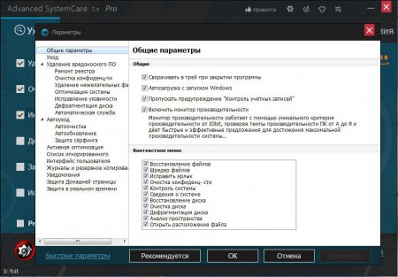Advanced SystemCare 8.0.1.364