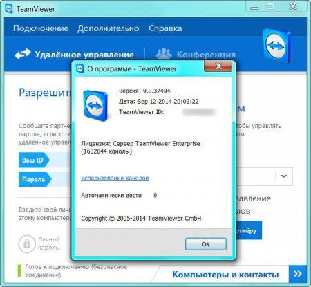 TeamViewer 9.0.32494