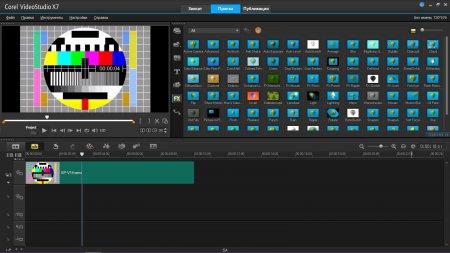 Corel VideoStudio Pro X7 17.1.0.22