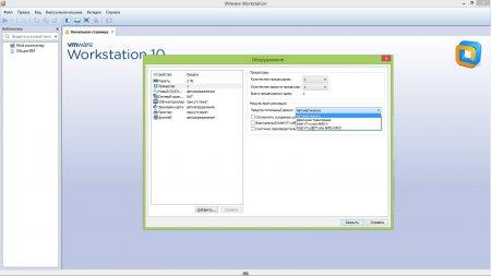 VMware Workstation 10.0.4