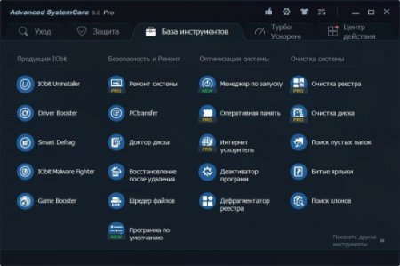 Advanced SystemCare Pro 8.0.3.588
