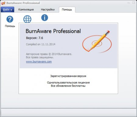BurnAware Professional 7.6