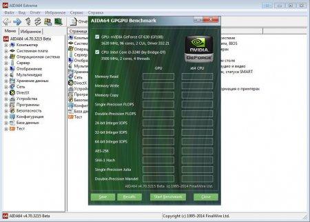 AIDA64 Extreme Edition 4.70.3215