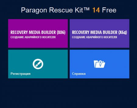 Paragon Rescue Kit 14 Free