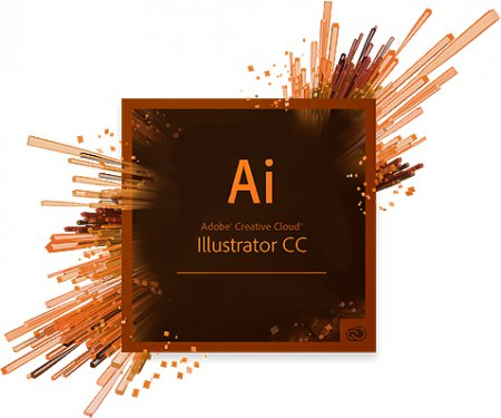 Ключ Adobe Illustrator CC 2014