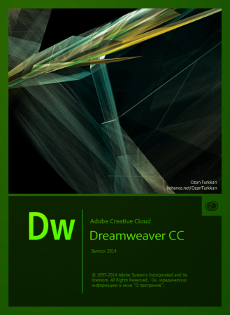 Ключ Adobe Dreamweaver CC 2014