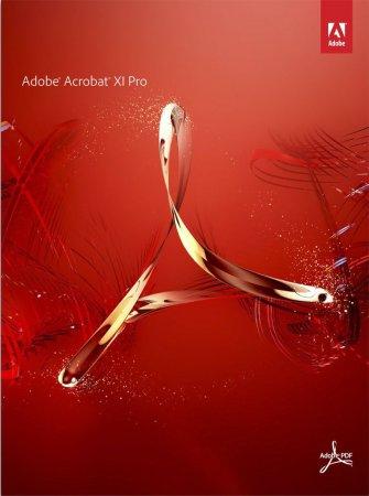 Ключ Adobe Acrobat XI Pro