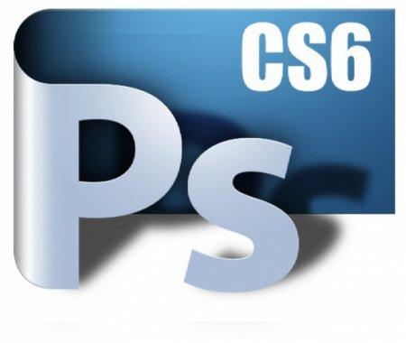 Ключ Adobe Photoshop CS6 Extended