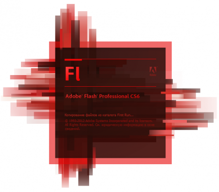 Ключ Adobe Flash Professional CS6