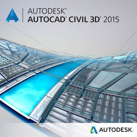 Ключ AutoCAD Civil 3D 2015