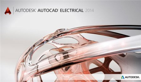 Ключ AutoCAD Electrical 2014