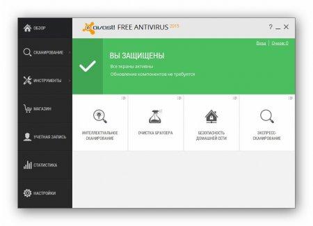 Avast Free Antivirus 2015 10.3.2223