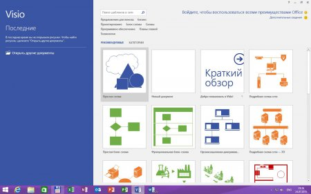 Microsoft Office 2016 Professional Plus 16.0.4229.1006