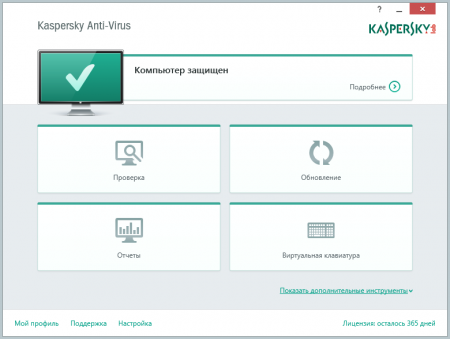 Kaspersky Anti-Virus 2016 16.0.0.320