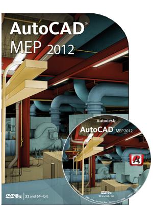 Ключ AutoCAD MEP 2012