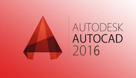 Ключ AutoCAD 2016