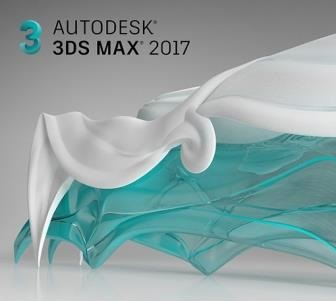 Ключ AutoCAD Design Suite Ultimate 2017