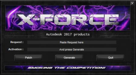 Ключ Autodesk AutoCAD 2017